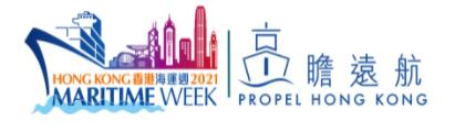 hong-kong-maritime-week-2021